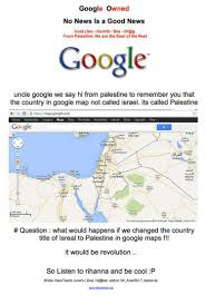 hackers threatened to wipe israel off google map ny daily news