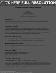 Sample Resume Computer Engineer by Computer Engineer Resume