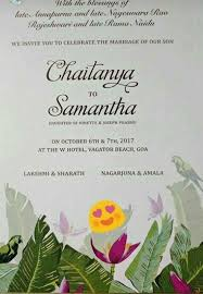 marriage card naga chaitanya and wedding card naga chaitanya and