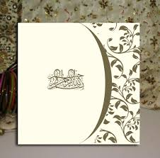 Wallpaper Invitation Card Cream And Gold Muslim Wedding Invitation Card Ssc10c 1 00