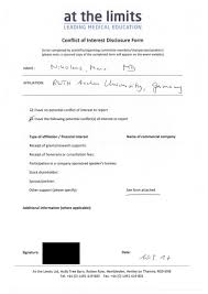 horizon series conflict of interest forms