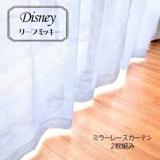 Curtains 100 Length Kodawari Anminkan Rakuten Global Market Disney Anime Miller