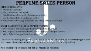 International Business Manager Junaid Jamshad Jobs Business Manager Outlets