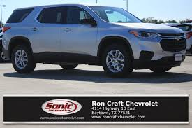 chevrolet traverse chevrolet traverse serving houston tx