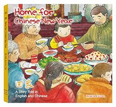 new year picture books 54 best lunar new year children s books images on baby