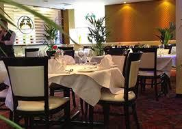 cuisine itech nazma tandoori restaurant aberdeen ab11 6jn