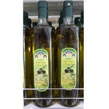 Minyak Evoo Untuk Bayi olive price harga in malaysia