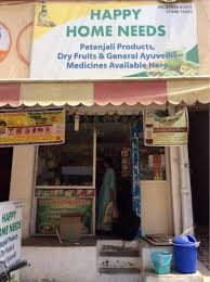 Happy Home Products Happy Home Needs Chintal Hyderabad Patanjali Home Needs