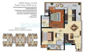 2 bhk 1090 sq ft apartment for sale in ace city at rs 4020 0 sq