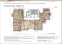 2d floor plan software mac 28 images 2d home design software