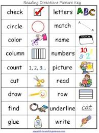 i can read directions printable chart free kids reading free