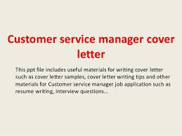 cover letter customer service manager cover letter examples
