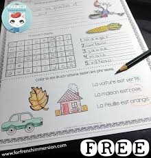 french morning work for french immersion