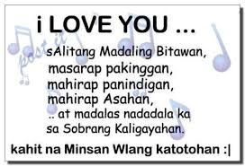 wedding quotes tagalog quotes for tagalog 2017 sweet tagalog quotes