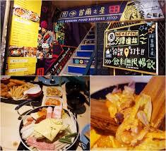 cuisiner pois cass駸 愛寶v 台大公館商圈 平價韓式主題餐廳 首爾之星 food
