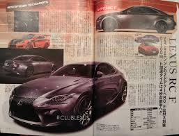 lexus best models new lexus rc f rendering from best car lexus enthusiast