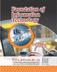 foundation of information technology class ix vol 1 u0026 2 as per