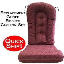 quick ship glider rocker cushion set burgundy chenille fabric