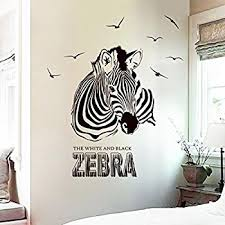Animal Print Wall Decor Amazon Com Pink Radial Zebra Print Heart Wall Decals