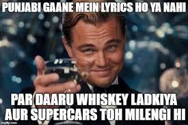 Meme Punjabi - leonardo dicaprio cheers meme imgflip