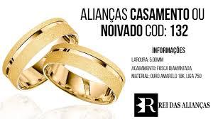 rei das aliancas alianças de casamento ou noivado 18k cód 132 rei das alianças
