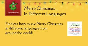 merry or happy in different languages