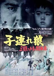 pulp international four vintage posters for kozure okami aka