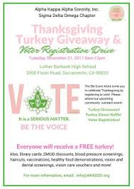 thanksgiving turkey giveaway and voter registration drive presented