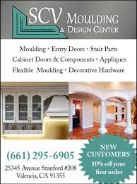 new customers scv moulding and design center