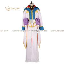 Yugioh Halloween Costumes Buy Wholesale Zexal China Zexal Wholesalers