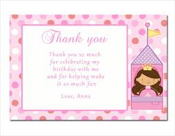 65 thank you cards in psd free u0026 premium templates