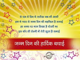 invitation card for 75 birthday in marathi 75 birthday card