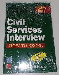 civil services interview how to excel third edition buy civil