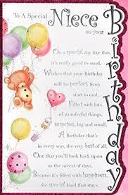 niece birthday cards niece birthday card to a special niece on your birthday free