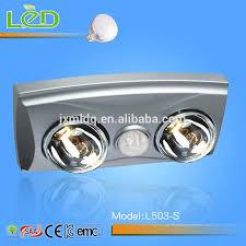 Infrared Bathroom Ceiling Heaters Waterproof Infrared Heat Lamp Waterproof Infrared Heat Lamp
