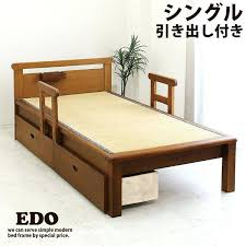 email wooden bed bed frame single double beds scanteak singapore