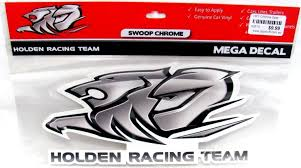 holden logo holden racing team hrt logo large mega car sticker decal guy stuff