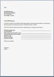 offer letters sample job offer letter job offer letter sample
