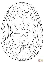 pysanky egg coloring pages ebcs 0e1c162d70e3