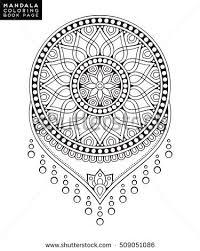 876 basic mandala images mandala coloring