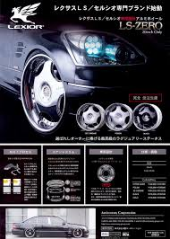 lexus ls400 vip wheels vip jdmeuro com jdm wheels and trends archive page 2