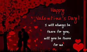 s day special messages for husband across the