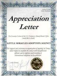 employee recognition letter template international adoption forever families through little miracles international adoption forever families through little miracles international adoptions