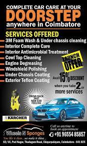 3m Foaming Car Interior Cleaner Wheels N Sponges Home Facebook
