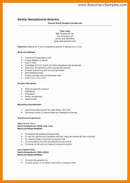 resume template medical receptionist invitedantonio cf
