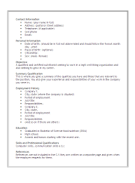 What Are Basic Computer Skills For Resume 9 Best Images Of Basic Curriculum Vitae Format Printable Basic