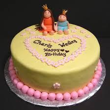 charis and wesley u0027s birthday cake a birthday cake for 4 ye u2026 flickr