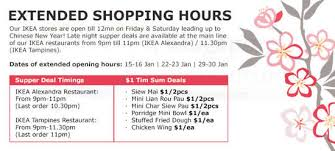 ikea extended opening hours 1 late supper deals fri sat