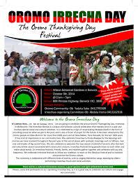what day is thanksgiving day 2014 ayyaana irreechaa oromo thanksgiving in melbourne australia