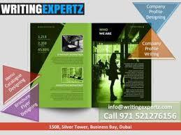 company profile writing writing a company profile tips you should know 0569626391
